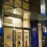 4 Sterne Atlantis Hotel Vienna in Wien – unsere Empfehlung